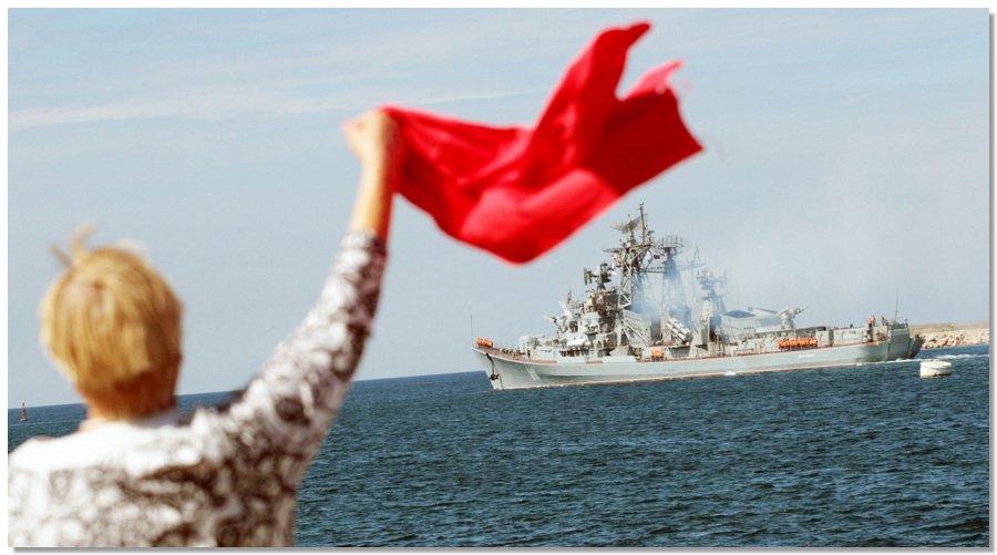 BlackSeaFleet15 История Черноморского флота в фотографиях