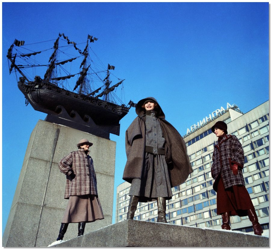 sovietfashion03 Советская мода 1960 х, 1970 х и 1980 х годов в фотографиях ЛенТАСС