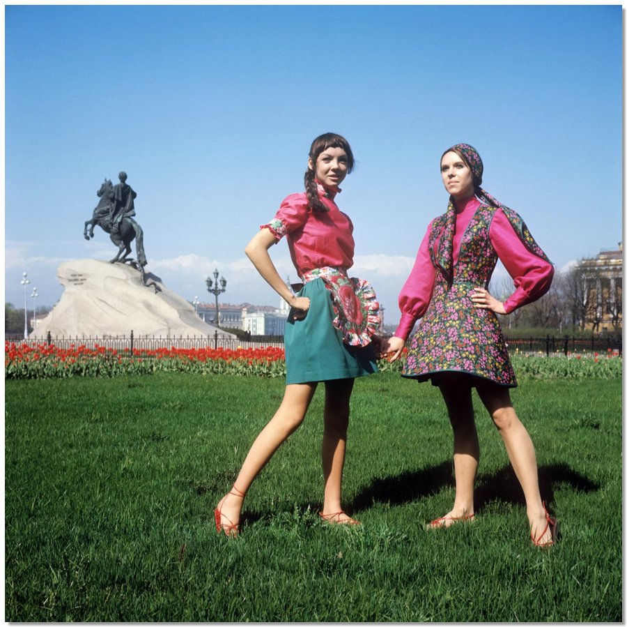 sovietfashion11 Советская мода 1960 х, 1970 х и 1980 х годов в фотографиях ЛенТАСС