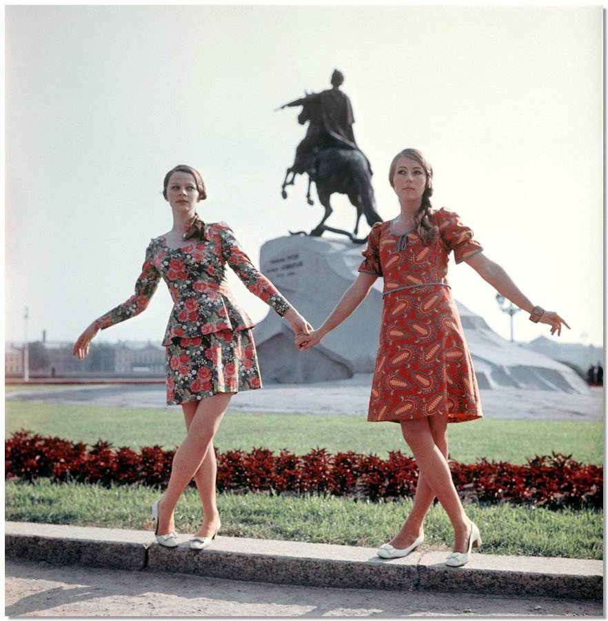 sovietfashion17 Советская мода 1960 х, 1970 х и 1980 х годов в фотографиях ЛенТАСС